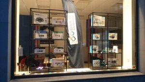 Außenansicht Maker Store Kiel